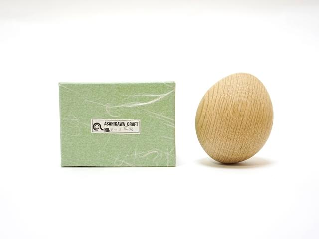 【210-A】三浦木地/木のタマゴ「正」/(たおれないタマゴ)錘入り/木のたまご/木の卵
