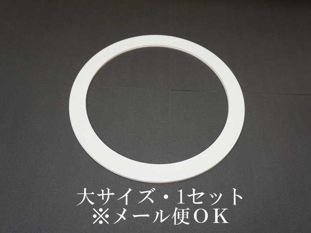 【765-B】ローズウィンドウ枠/内径23cm/大