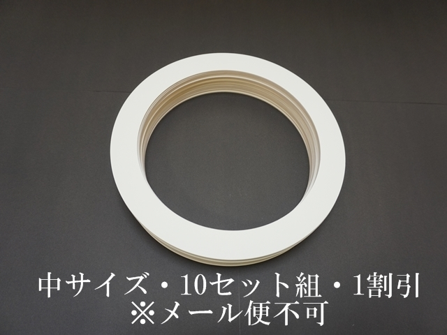 【765-K】ローズウィンドウ枠/内径18cm/中/★10セット組★
