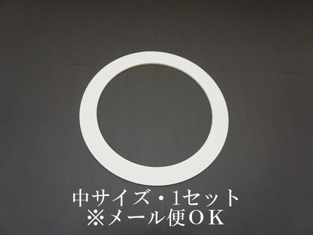 【765-C】ローズウィンドウ枠/内径18cm/中(2枚1セット)