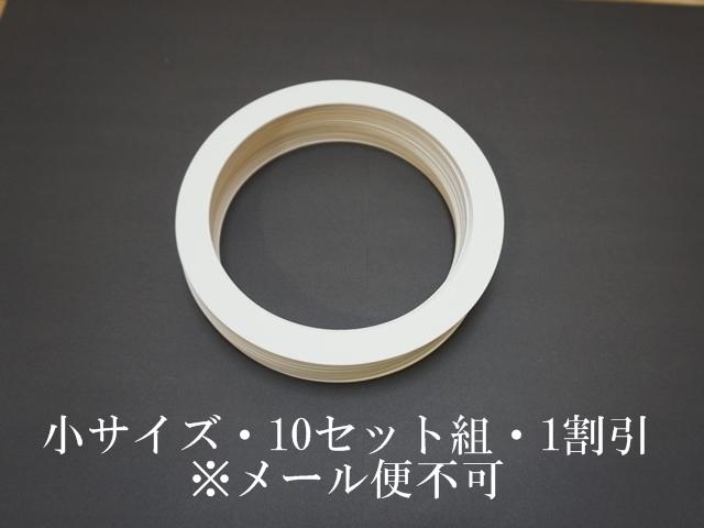 【765-L】ローズウィンドウ枠/内径14,5cm/小/★10セット組★【メール便不可】
