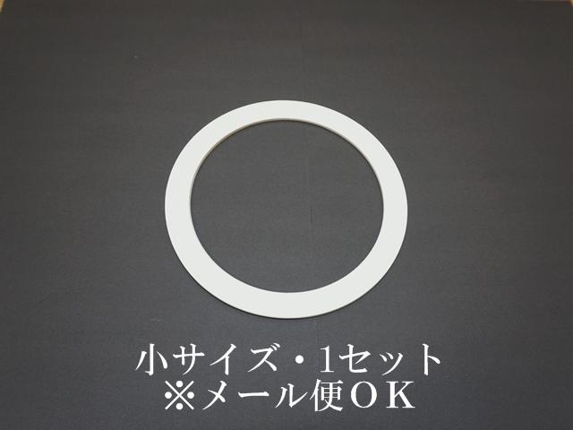 【765-D】ローズウィンドウ枠/内径14,5cm/小