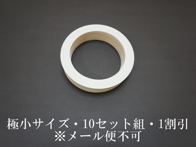 【765-M】ローズウィンドウ枠/内径11cm/極小/★10セット組★