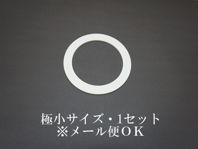 【765-E】ローズウィンドウ枠/内径11cm/極小(2枚1セット)