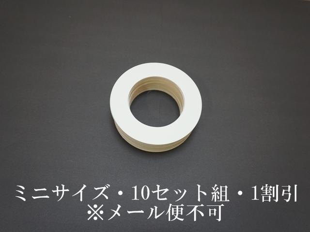 【765-N】ローズウィンドウ枠/内径6,8cm/ミニ/★10セット組★【メール便不可】