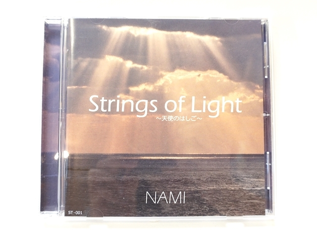 【1152】Strings of light/NAMI/ライアCD