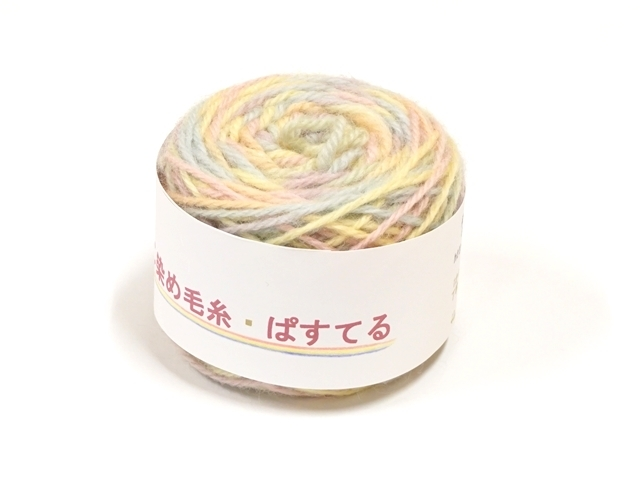 にじ染め毛糸パステル