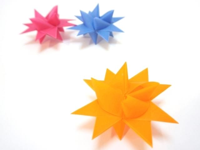 フレーベルの星 オレンジ2センチ3