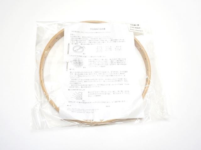 円形織り機のパッケージ