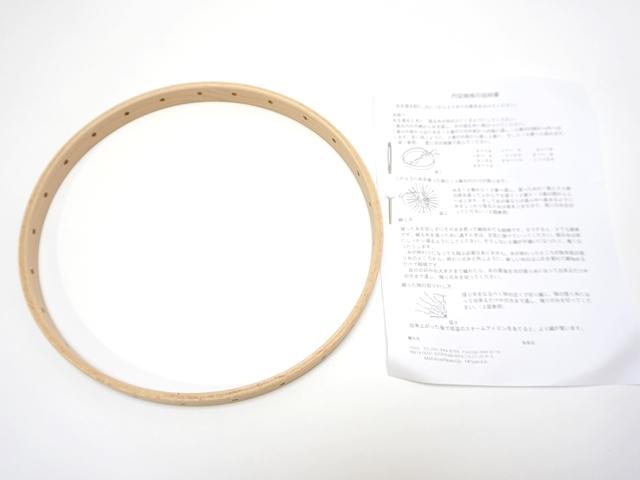 円形織り機