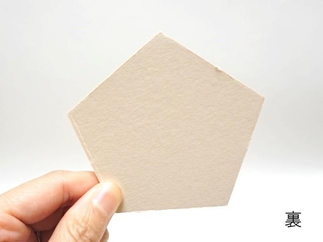 五角形50枚セット