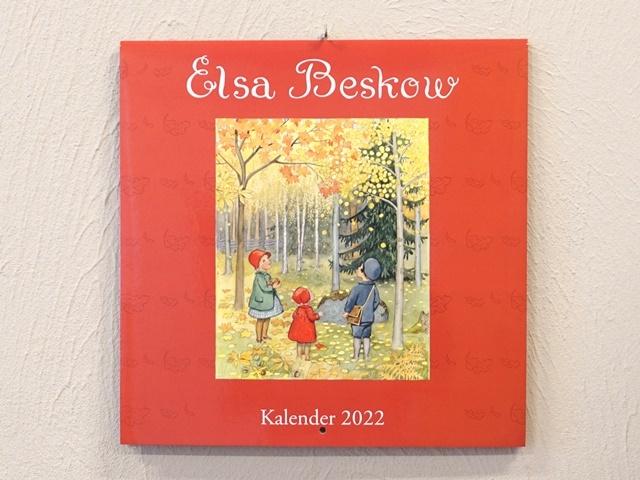 ベスコフカレンダー2022
