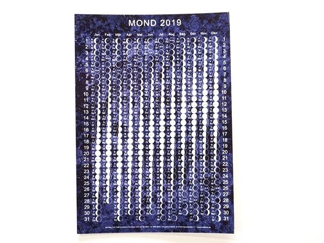月のカレンダーポストカード2019年版