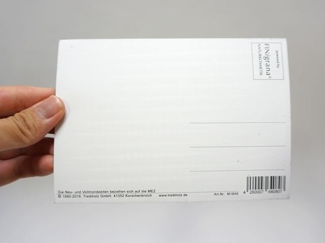 月のカレンダーポストカード2019年版・裏面