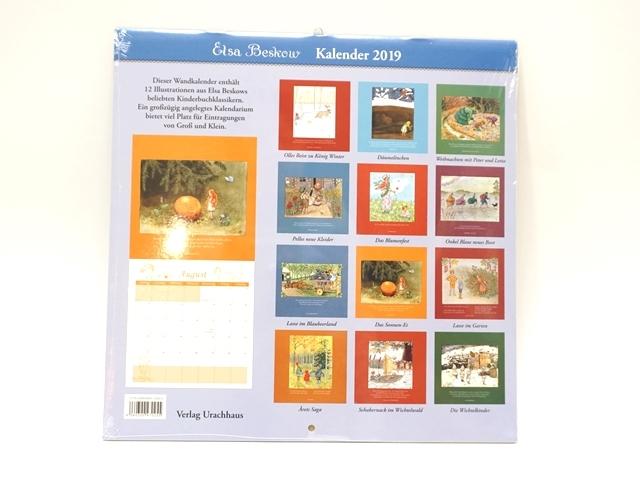 ベスコフカレンダー2019年版2