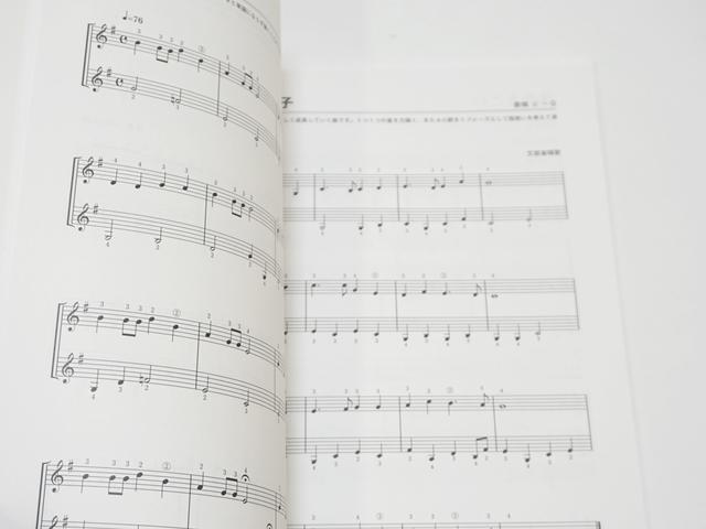 癒しの竪琴曲集5