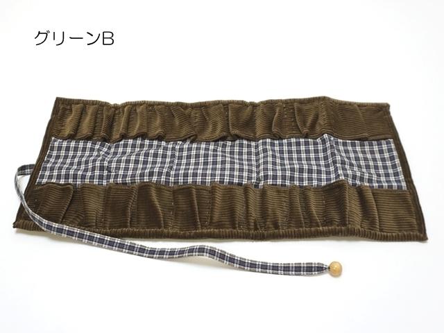 クレヨンケース12グリーンB1