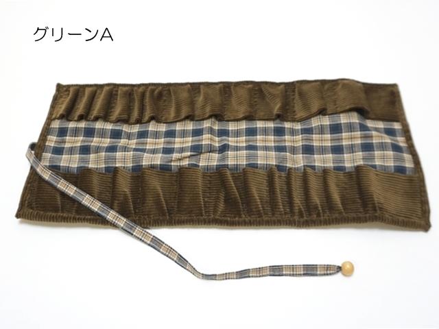 クレヨンケース12グリーンA1