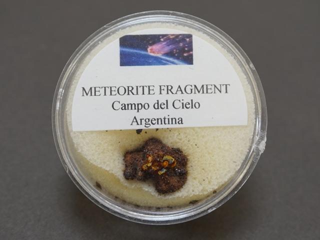 カンポデルシエロ隕石1