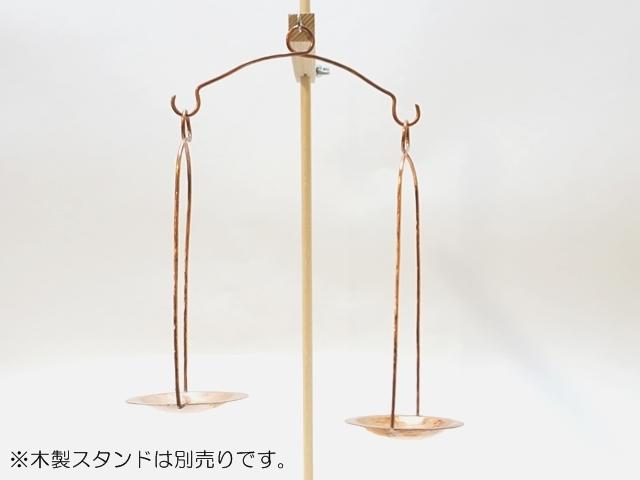吊り燭台1