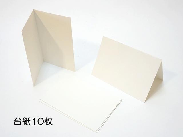 和紙染めセット6
