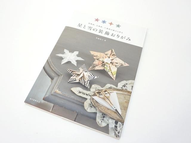 星と雪の装飾2-1