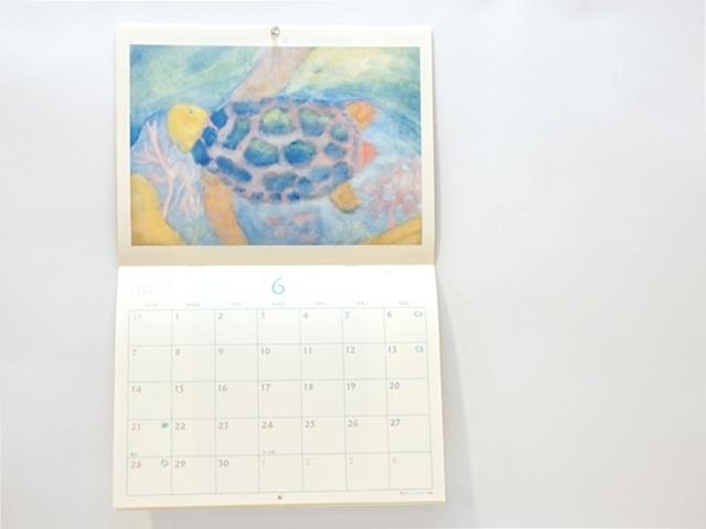 シュタイナー学園カレンダー2020-9