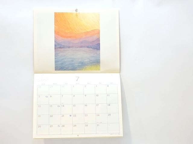 シュタイナー学園カレンダー2020-10