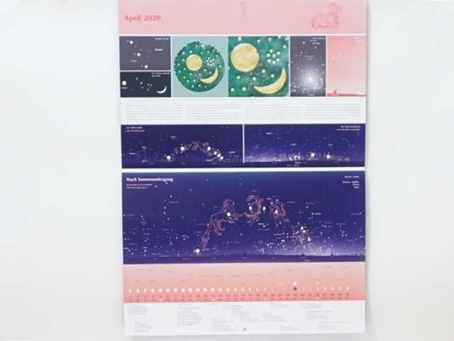 星座のカレンダー2020