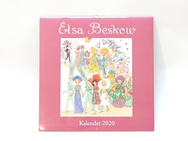 ベスコフカレンダー2020