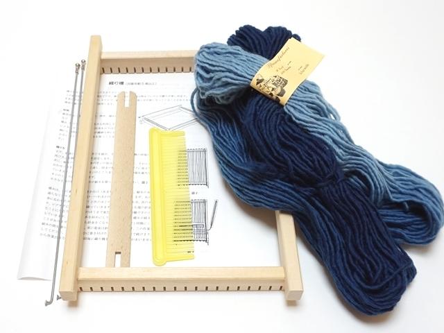 織り機セット