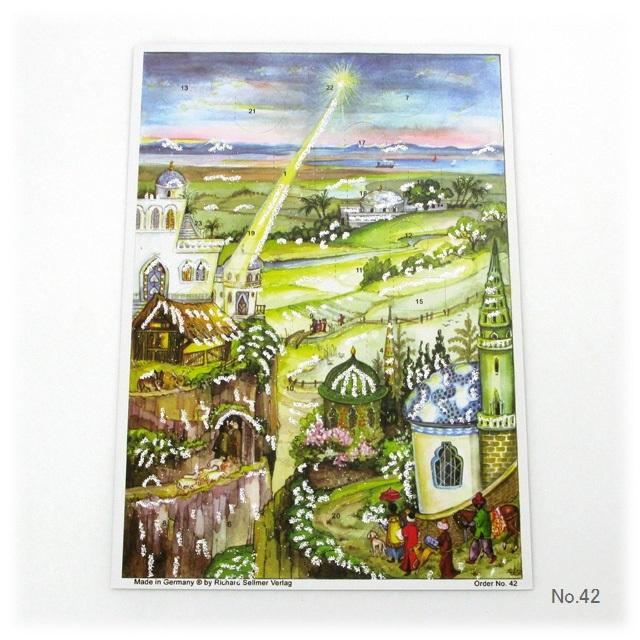 【929】リヒャルトセルマー/アドヴェントカレンダーno.42(A4たて)/アドベントカレンダー