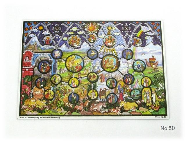 【929】リヒャルトセルマー/アドヴェントカレンダーno.50(A4横)/アドベントカレンダー