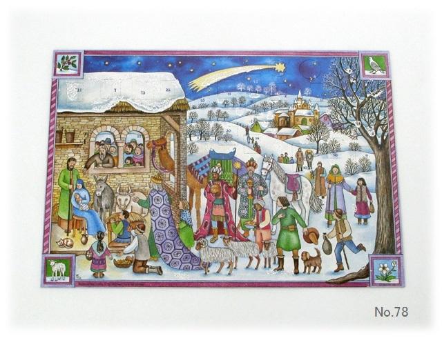 【929】リヒャルトセルマー/アドヴェントカレンダーno.78(A4横)/アドベントカレンダー
