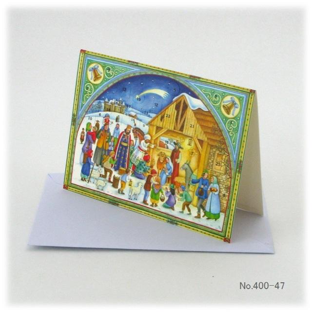 【931】リヒャルトセルマー/アドヴェントカレンダーno.40047(二折・封筒入)/アドベントカレンダー
