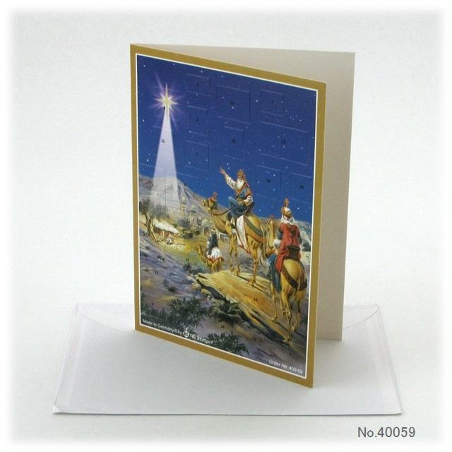 【931】アドヴェントカレンダー/No40059/封筒入り二つ折りはがきサイズ/リヒャルトセルマー/アドベントカレンダー