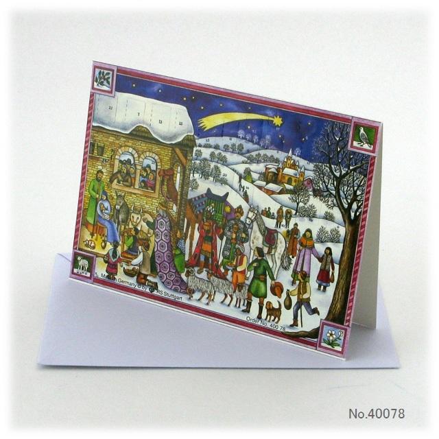 【931】アドヴェントカレンダー/No40078/封筒入り二つ折りはがきサイズ/リヒャルトセルマー/アドベントカレンダー