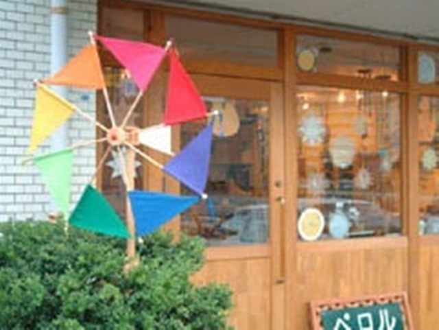 【544】ワルタークラウル/木の風車キット/レインボー/要組み立て式/家具