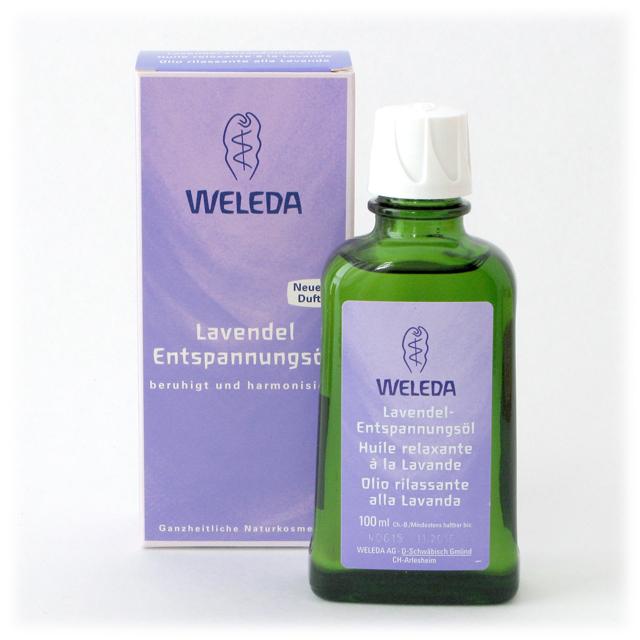【798-E】WELEDA ヴェレダ/ラベンダーオイル100ml