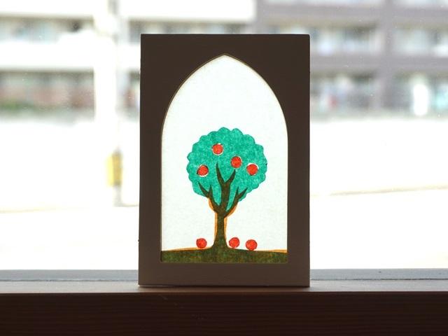 【621】ローズウィンドウ手づくり/キットリンゴの樹/ハガキ舟形枠