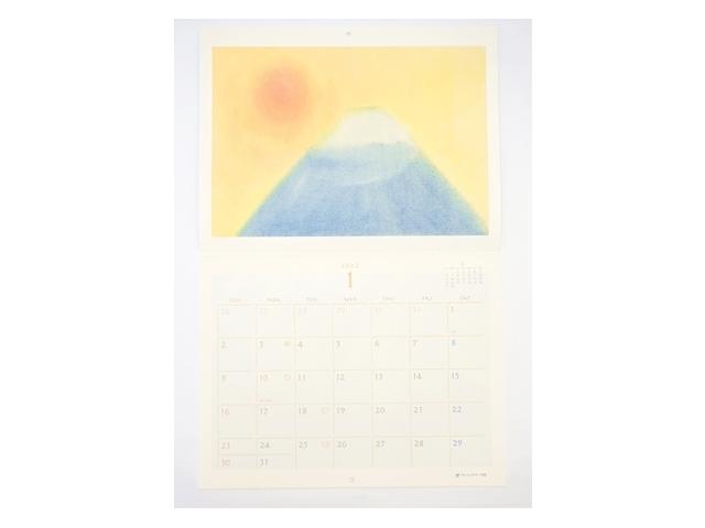シュタイナー学園カレンダー2022年1月