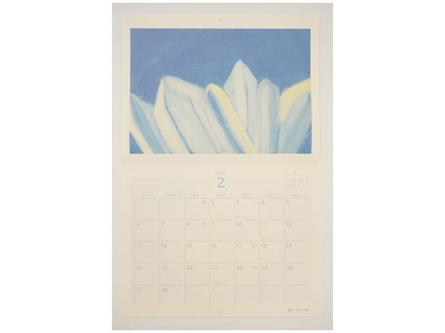 シュタイナー学園カレンダー2022年2月