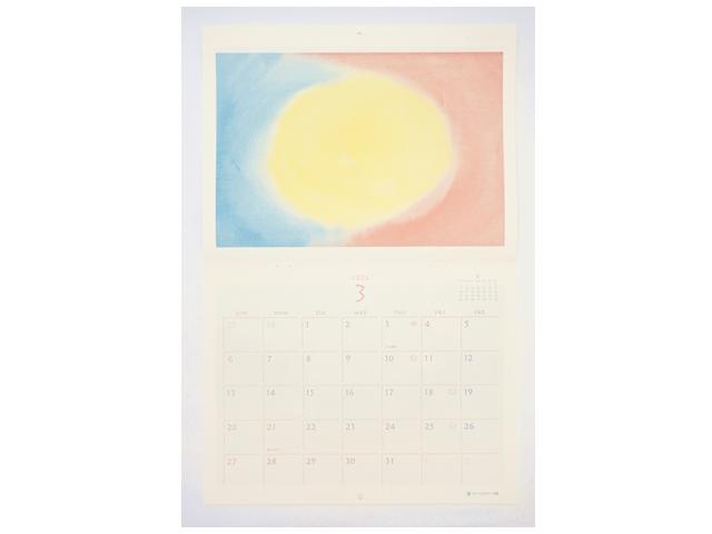 シュタイナー学園カレンダー2022年3月