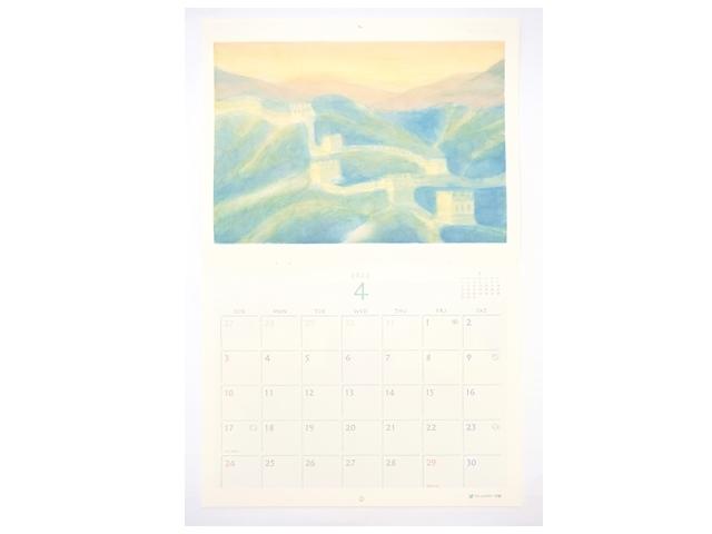 シュタイナー学園カレンダー2022年4月