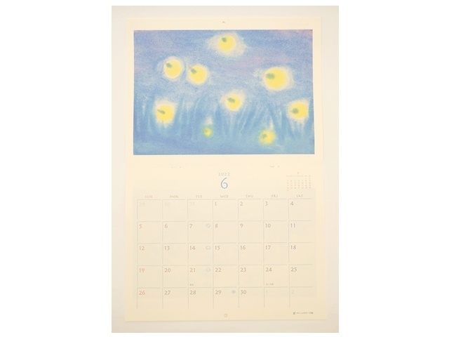 シュタイナー学園カレンダー2022年6月