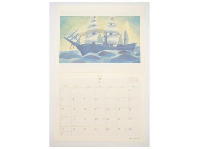 シュタイナー学園カレンダー2022年7月