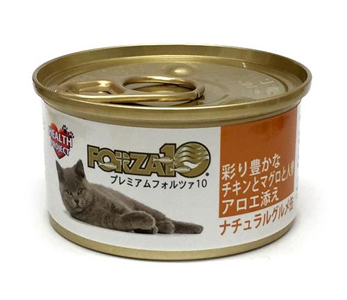 プレミアムフォルツァ10【チキン エンドウ豆と人参添え】