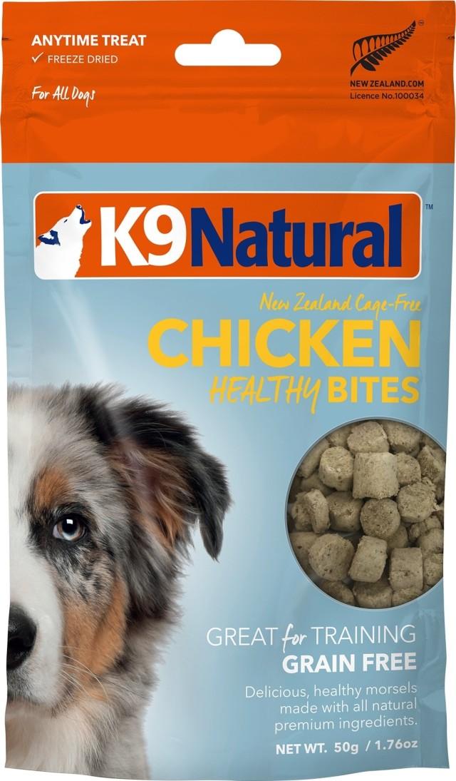 k9_natural_chicken50g.jpg