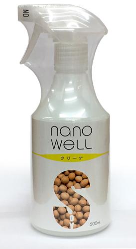 nano_well.jpg
