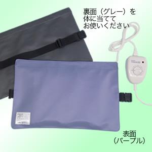 電気磁気治療器 【ソーケンリラックス】
